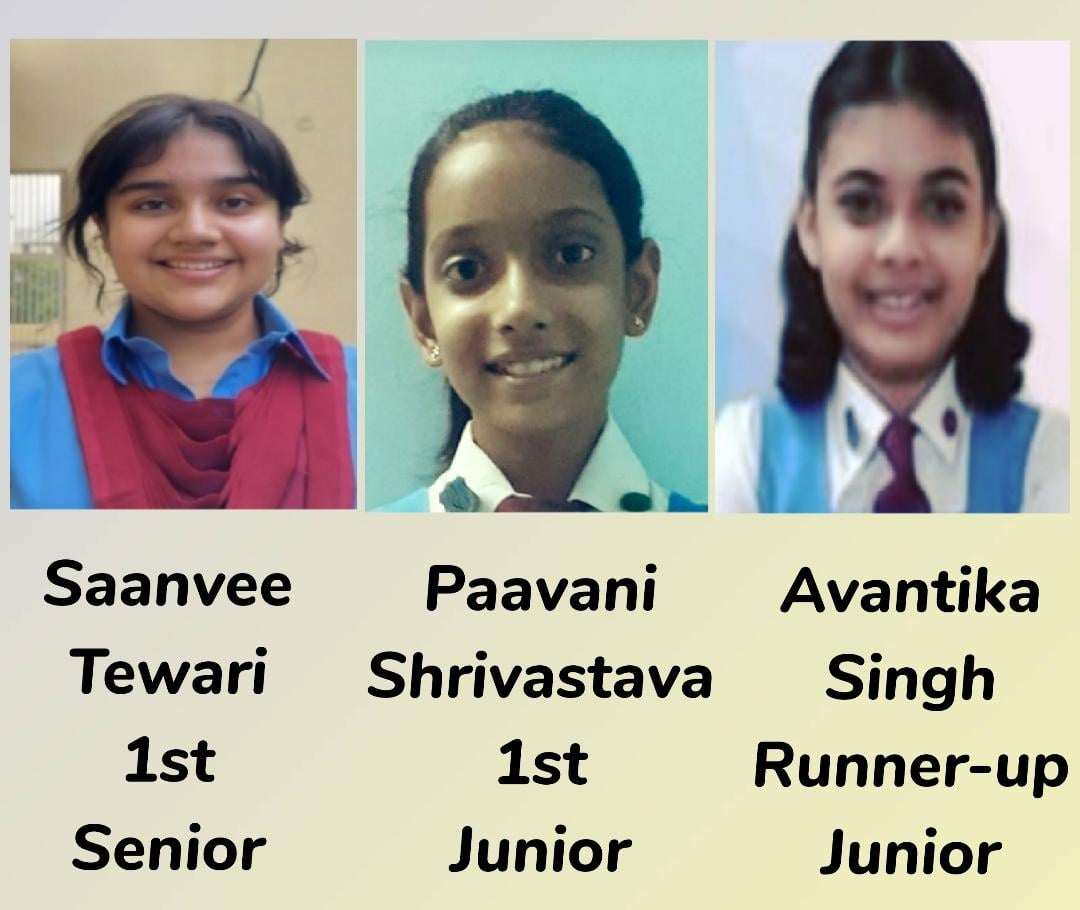 Inter School Online English Debate Competition (16th and 17th July 2021)