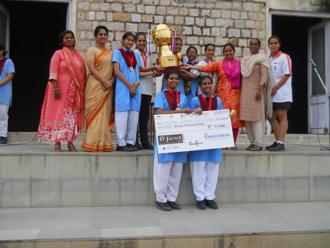 MGDians won D-Fest third time in a row, an Inter school competition.