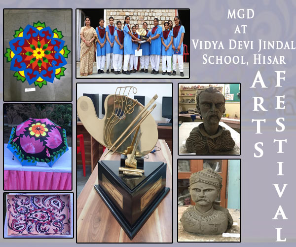 MGD bagged the trophy at Vidya Devi Jindal Arts Festival at Hissar