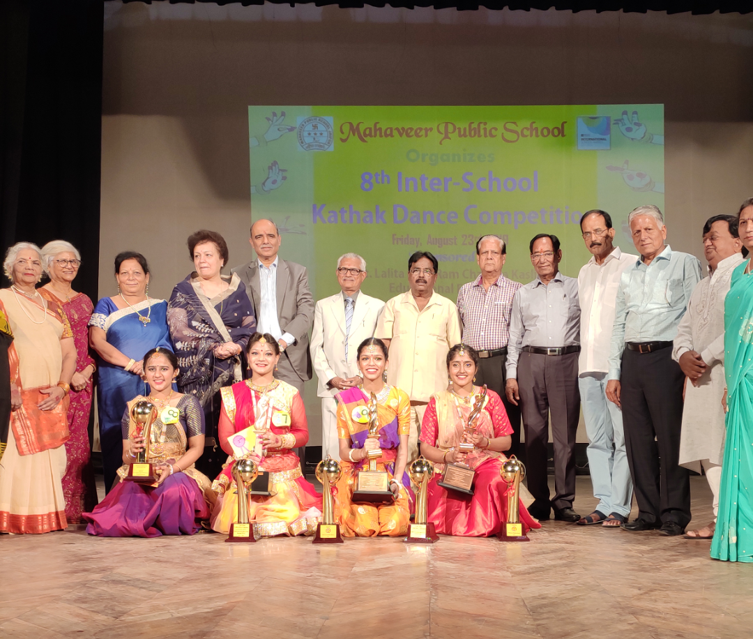MGDwonthird position at 8th Annual Kathak dance competition hosted by Mahaveer Public School.