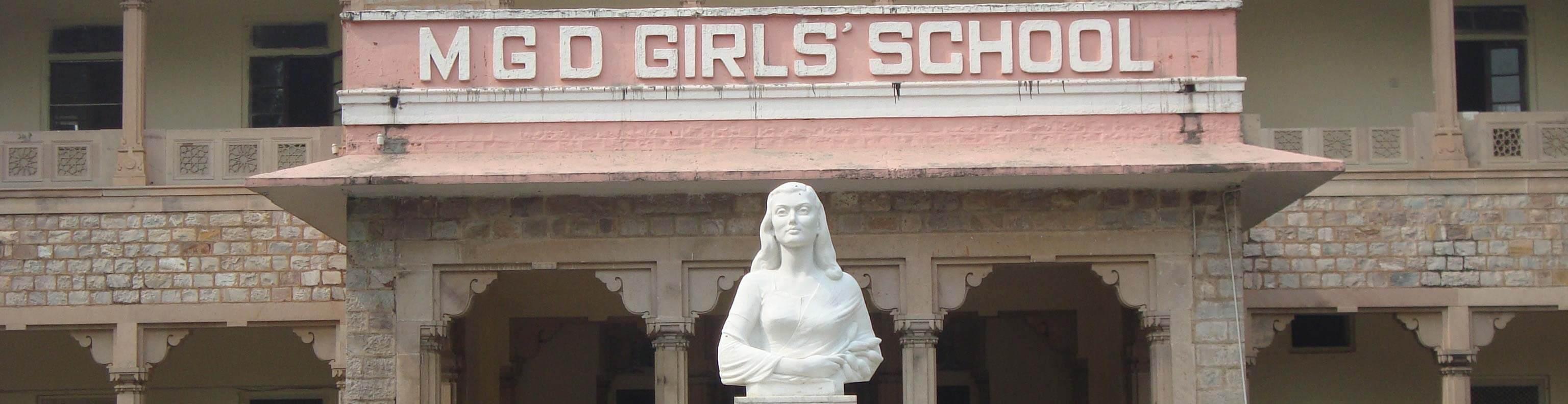 MGD Banner Image